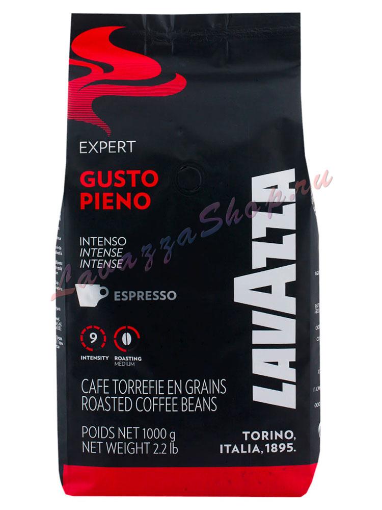 Кофе Lavazza (Лавацца) в зернах Espresso Vending Gusto Pieno