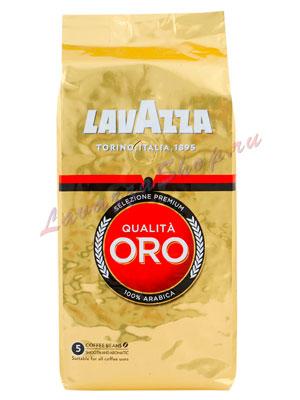 Кофе Lavazza (Лавацца ) в зернах Qualita Oro
